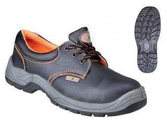 Acélbetétes cipő,védőcipő, munkacipő Munkaruha diszkont