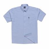Oxford rövid ujjú póló kék