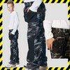 Gyerek nadrág - EMERTON KIDS nadrág – terepszínű gyerek mu