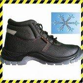 Rewear Frost CK S3 Winter téli bélelt munkavédelmi bakancs kompozit or