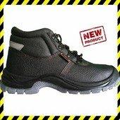Rewear Norman S1P acélbetétes munkavédelmi bakancs