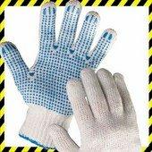 Kötött kesztyű, fehér polyesterből, kék PVC pöttyökkel - Plover