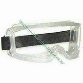 Hublux védőszemüveg