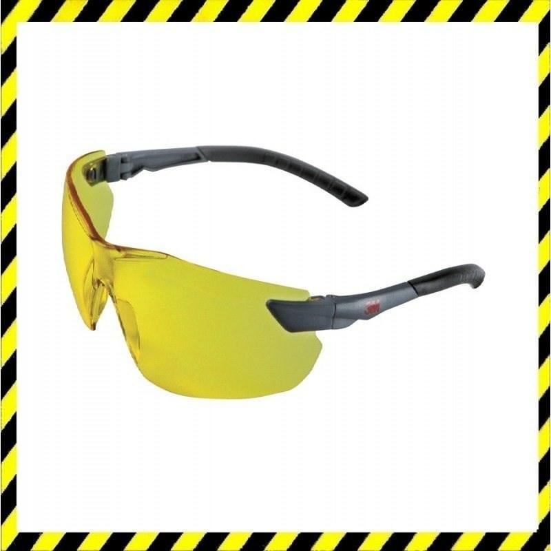 3M 2822 szemüveg sárga 04407ac81e