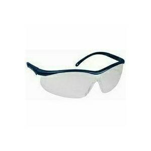 Astrilux víztiszta szemüveg, karc- és páramentes lencse, felfűzh