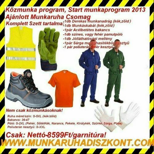 Start 2014 Közmunka program, Ajánlott munkaruha csomag