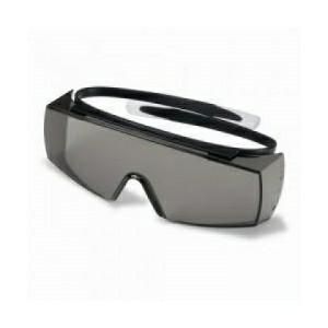 Super OTG korrekciós szemüveg fölé is vehető, fekete szár